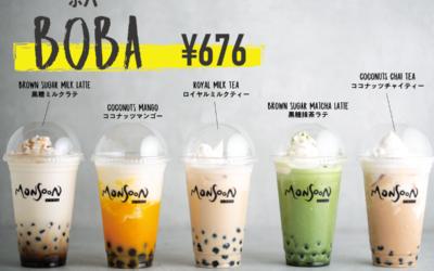 5/1〜 さいたま新都心店限定!6種のBOBA販売開始